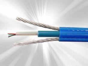 矿用测温电缆专供